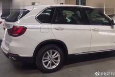 视频:18款宝马X5,中东版最豪华的车型之一,你想不想来一辆?