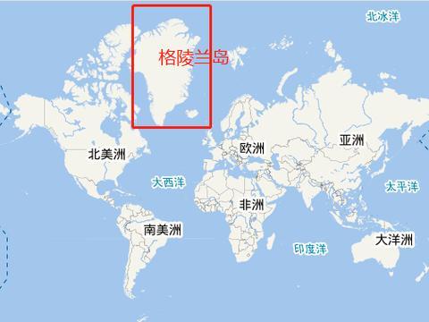 加上格陵兰岛后,丹麦国土面积升到221万平方公里,那美国呢?