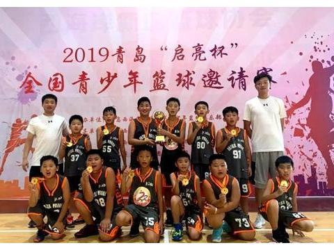 郯城实验一小勇夺全国青少年篮球邀请赛男子U10组冠军
