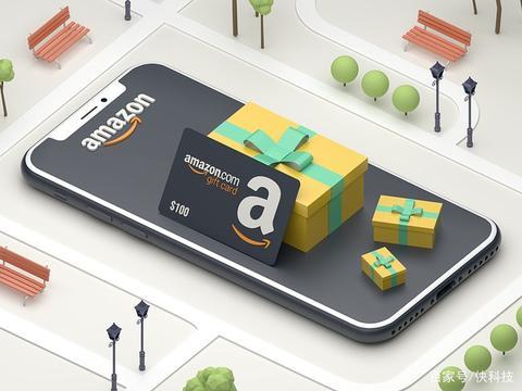 亚马逊宣布将捐赠滞销商品 销毁曾引争议