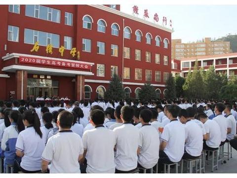 石楼中学举行2020届学生高考备考誓师大会