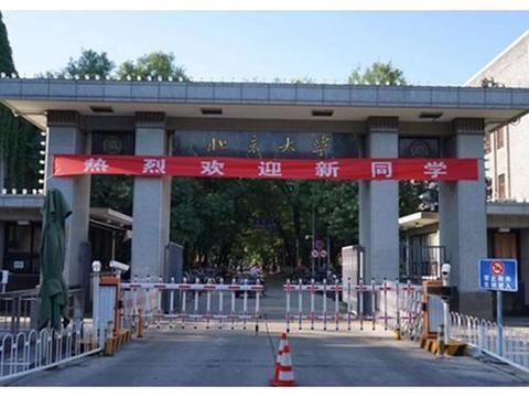 数学天才,高考状元齐聚北大。北京大学新生报到集锦