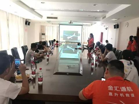深圳 | 放飞梦想 金汇通航开展暑期空中救援科普体验主题活动