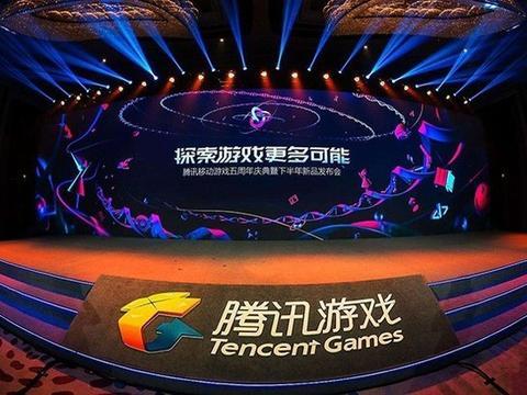 腾讯:第二季度网络游戏收入273亿元 同比增长8%