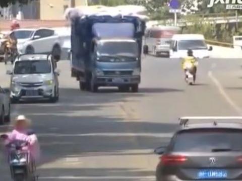 货车司机接到警方电话 四个月前自己竟被诈骗 还不止一个人!