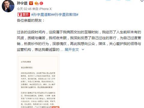 「每日精选」华为收入超过阿里巴巴腾讯总和,卢伟冰吐槽友商产品