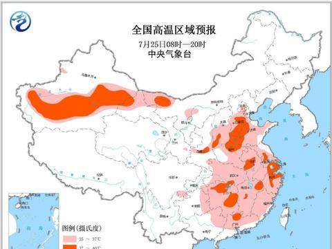"""山东,河南或有局部""""短时强降雨"""",6号台风将生成,不影响我国"""