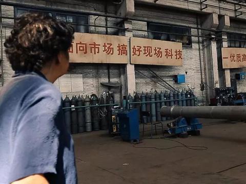 中国首部展示国企改革的纪录片《绝境求生》在爱奇艺上线