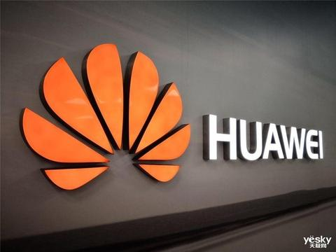 美国又对中国公司启动制裁:华为、中兴、海康威视等五家企业在列
