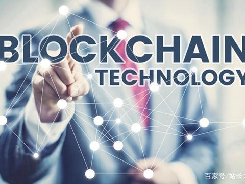 《福布斯》评2020十大科技趋势:区块链真正崛起的开始