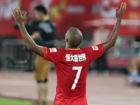 真事?外媒:阿兰即将入籍中国 中超下赛季开放外援名额
