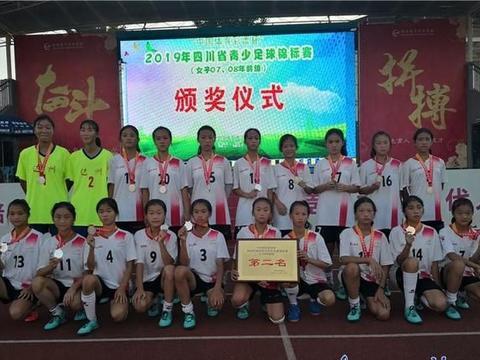 省青少年女子足球锦标赛达州队07年龄组夺亚