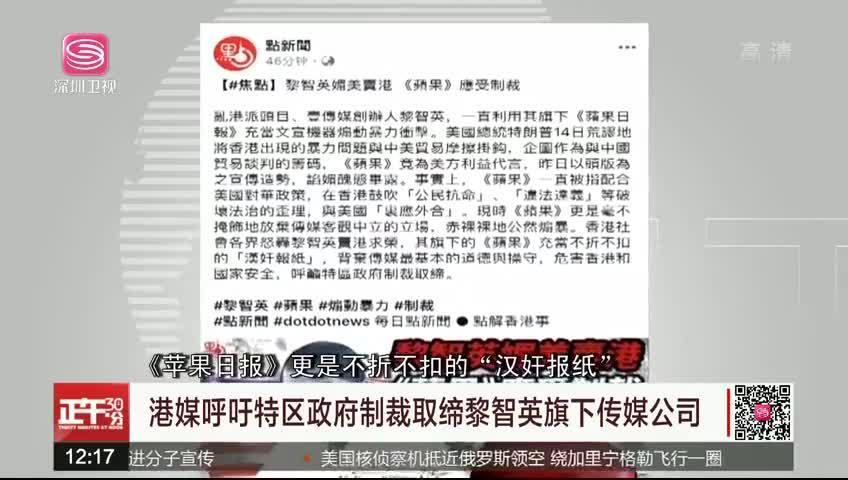 侮辱国旗的5名被捕香港暴徒身份曝光