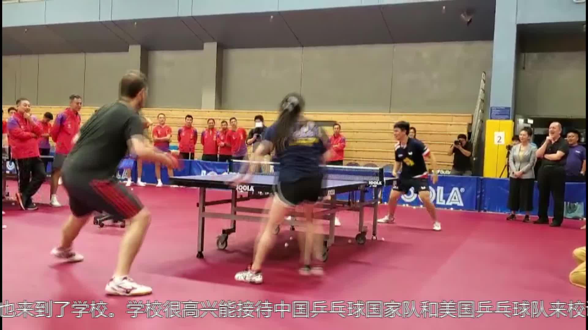 视频-中国驻洛杉矶总领事看望国乒 传承乒乓外交精神