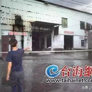 漳州一纸厂夺走3条人命!6年间多次被要求整改!事发时正停业整顿......