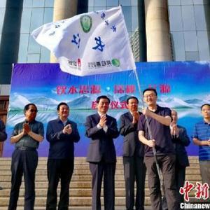 """首届""""饮水思源·探秘三江源""""公益活动在青启动"""
