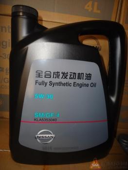 汽车机油合成机油的区别在哪?