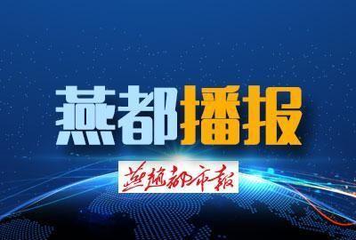 今年前七月,河北省外贸进出口总值2160.1亿元
