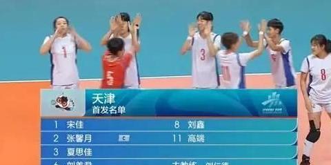 中国女排又出一超级新星!既三局31分后,决赛狂轰39分硬拼4强敌