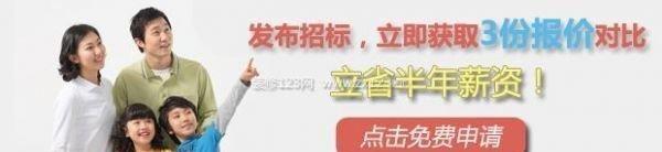 广州90平米装修预算 家庭装修报价明细表