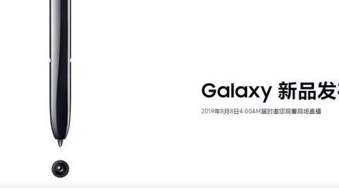 三星Galaxy Note10将成5G先锋计划首款产品