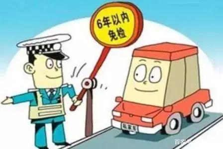 私家车有望取消年检?车主表示:早该取消了,耗时耗力还便宜黄牛