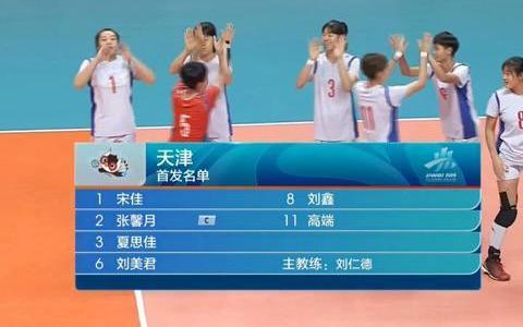 天津队依靠整体排球3:2战胜江苏女排,获得二青会U17体校组冠军