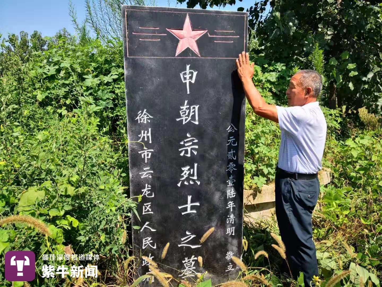 """【紫牛新闻】""""爸爸,终于看到你了"""",92岁南昌起义烈士遗腹女""""找到""""了父亲"""