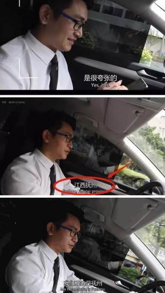 德国男子花2万打车从上海到江西 背后故事太暖心|打车
