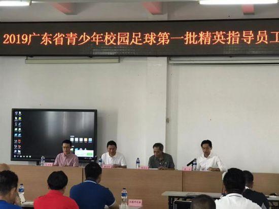 让专业人做专业事广东组织退役球员支教基层足球青训