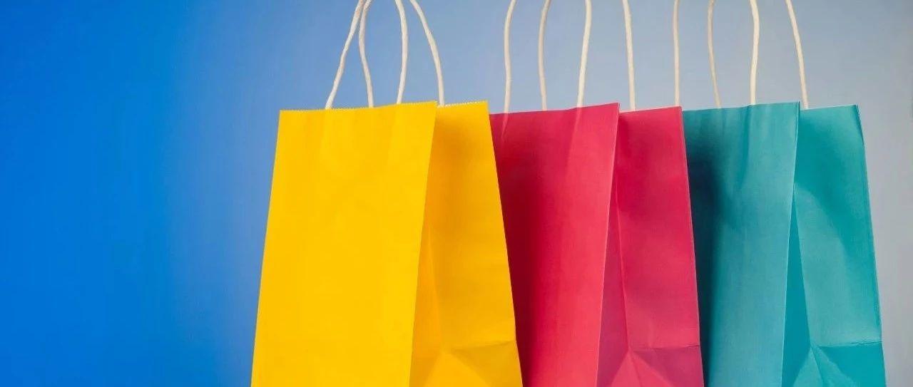 零售周报   阿里将收购网易考拉?双方均表示不予置评;苏宁零售云总店数达3726家;瑞幸公布上市首份财报