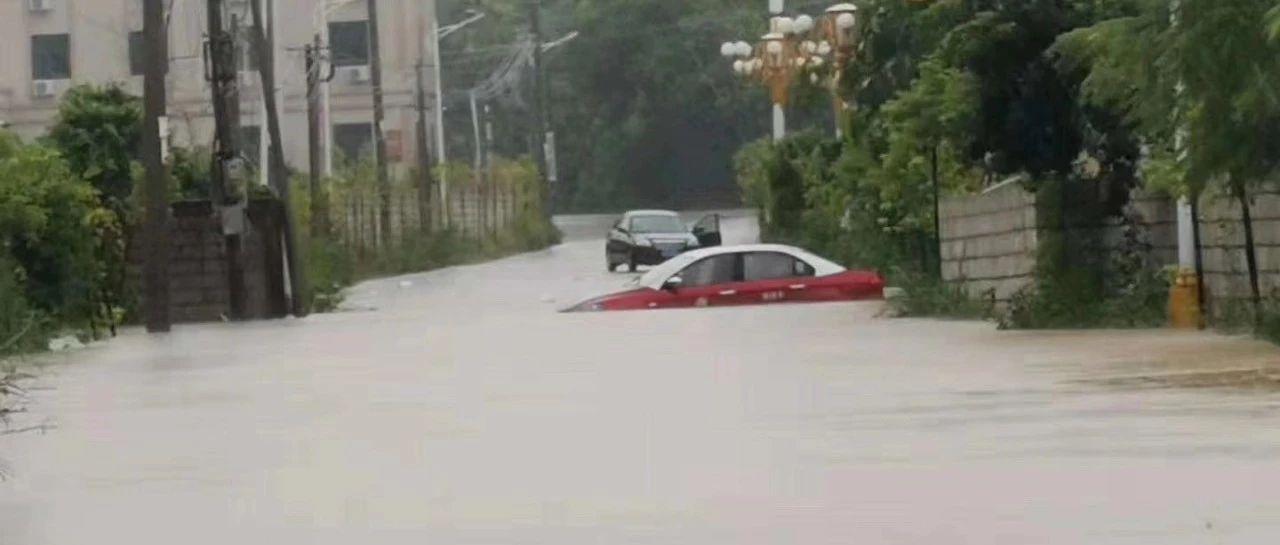 """普宁科三考场变""""船考场""""?气象局发布暴雨红色预警!"""