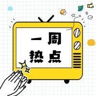 银川约谈20多家外卖快递配送企业!