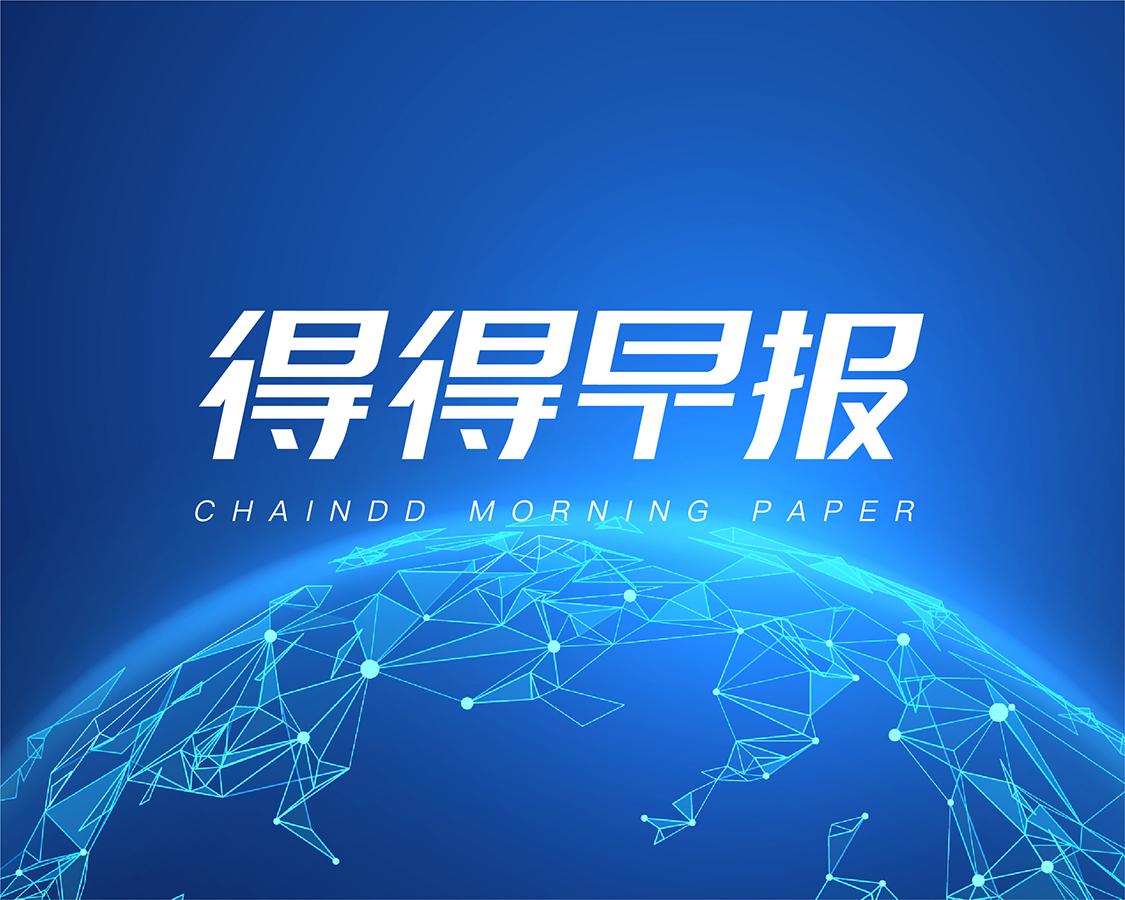 【链得得早报】杭州互联网法院发布《网络社会治理审判观点》 提及审理比特币权属纠纷案件