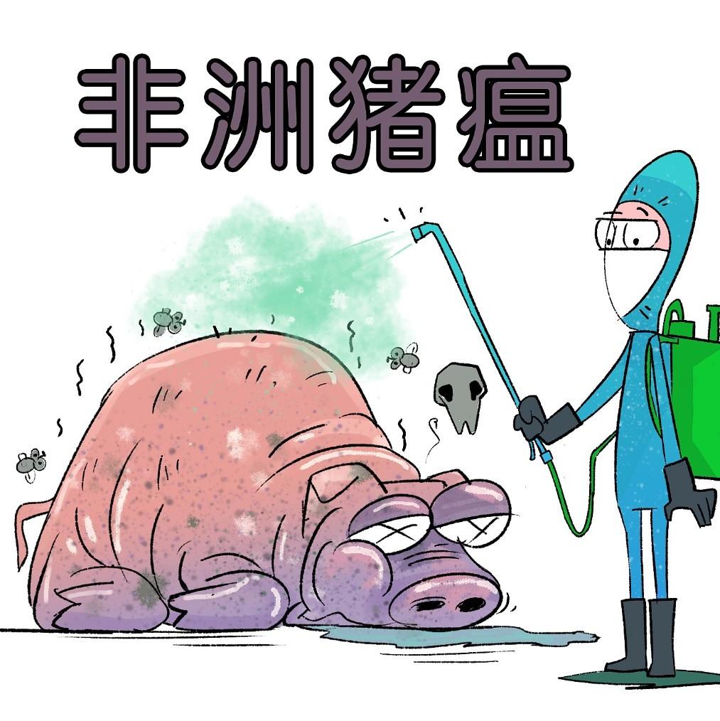 贵州省黔南州平塘县和三都自治县非洲猪瘟疫区解除封锁