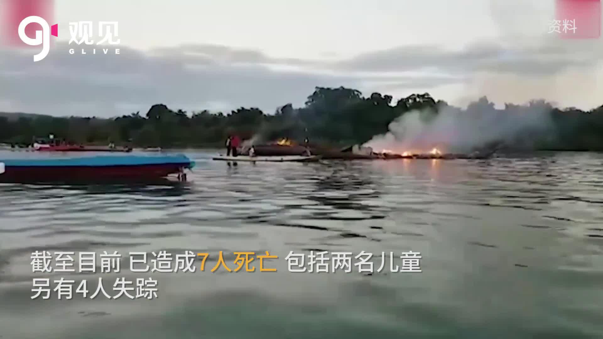 印尼一渡轮失火,致7人死亡4人失踪