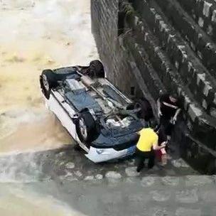 """可怕!下架山一轿车""""硬爱""""通过漫水桥,结果被冲走"""