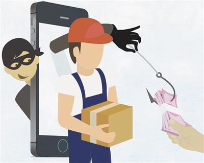退款要先贷款买礼品卡? 网购新骗局骗走数百万元