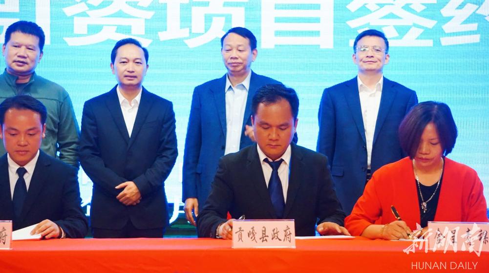 2019中国西藏雅砻文化节湖南招商引资项目签约资金过25亿
