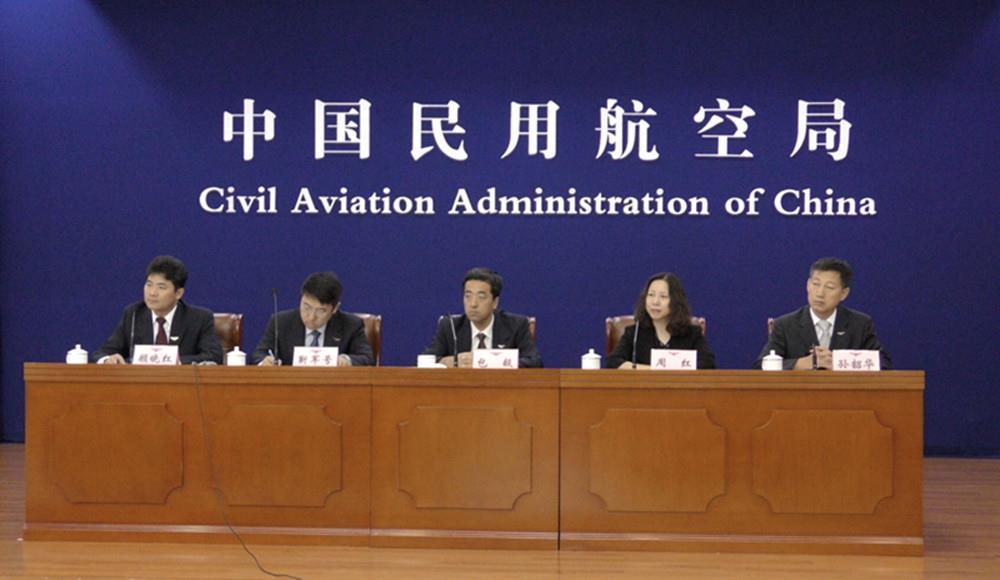 民航局将在29个机场开展国内中转旅客跨航司行李直挂试点