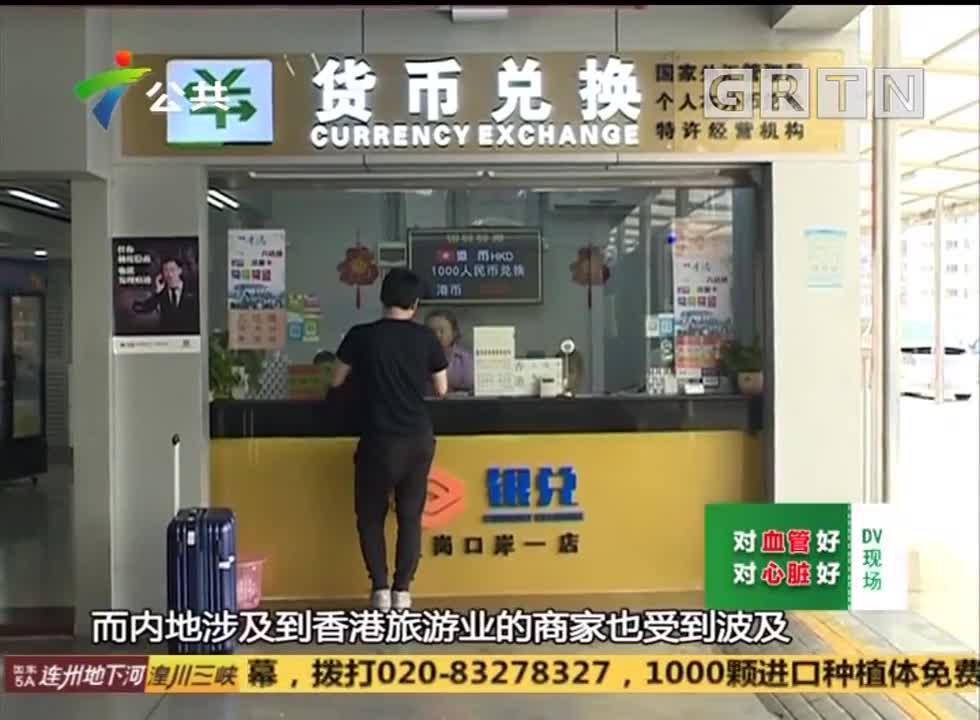 香港事件致游客减少 旅游业收入下跌