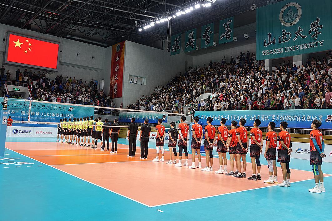 山东队获得二青会男排U18体校组冠军
