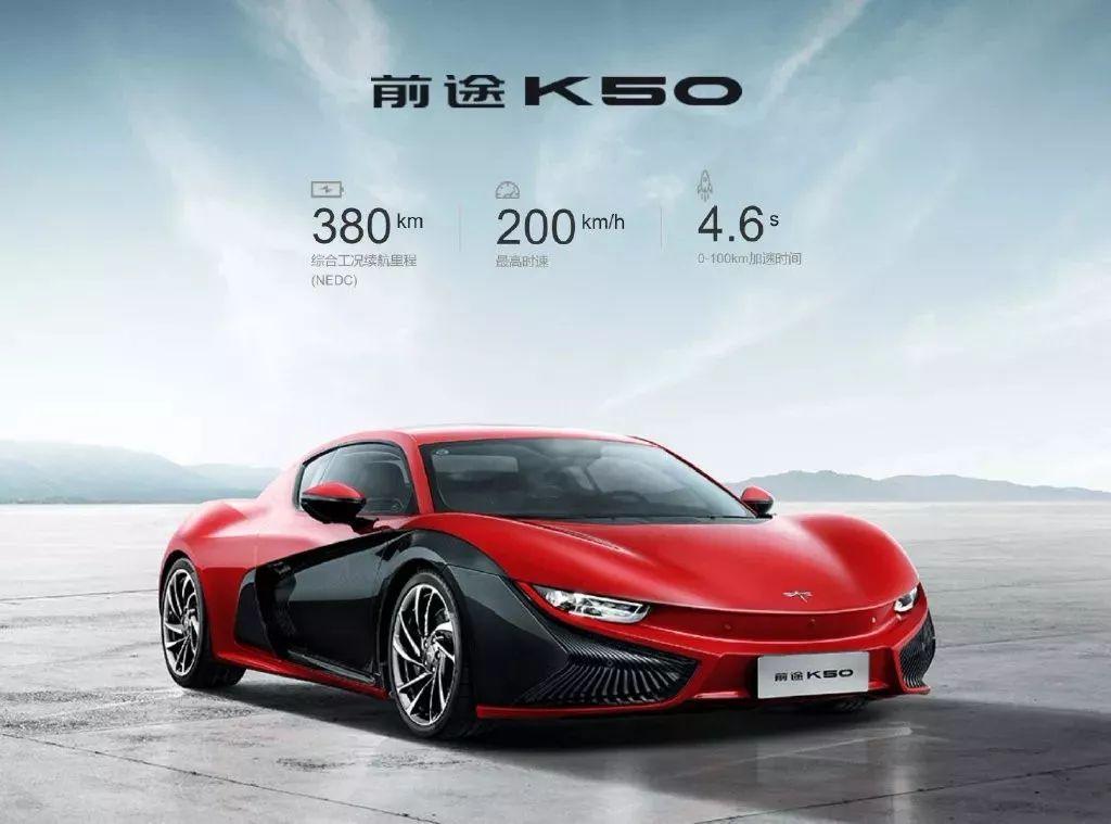 """前途汽车的""""前途""""堪忧 K50上市近一年仅卖131台"""
