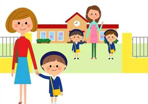 接孩子放学时,离开幼儿园后,家长说的第一句话很重要