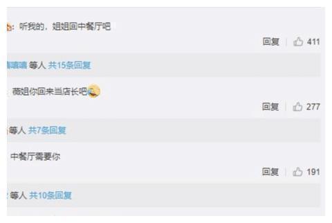 赵薇素颜自拍,上火长痘很憔悴,网友喊话快回《中餐厅》