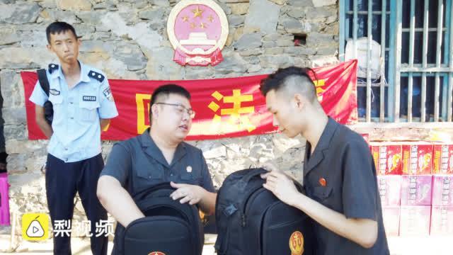 最后的溜索法官!重庆奉节法官背60斤巡回审判包穿梭乡村