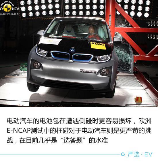 堪比高考选拔 电动汽车电池安全测试解析