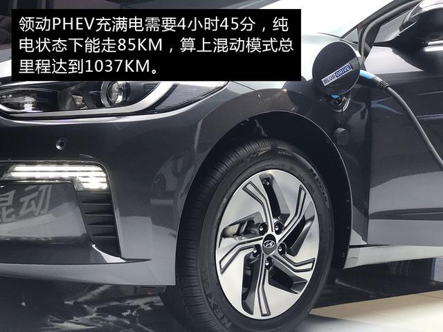 一箱油跑超一千公里,15.78万起成最便宜的合资插电轿车