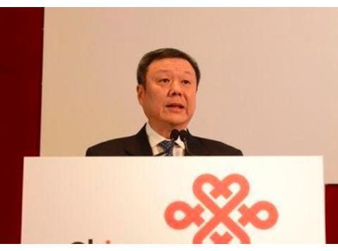 中国联通董事长曝内幕,将与电信或移动开展5G合作