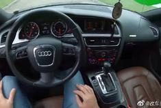 视频:10款奥迪A5云驾驶,9年前的车放到现在依然质感满满呀!